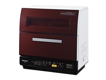 「最新の食器洗い乾燥機をいち早く使ってみよう!」モニター大募集♪