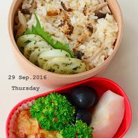 9月29日 木曜日 松茸ごはん&キャベツミートローフ