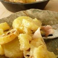 ★ハウス梅肉の梅肉クリームポテトグラタン