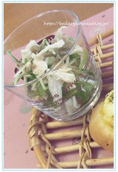 【 搾菜と水菜のさっぱりデリ 】