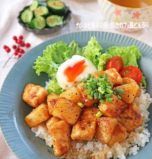 かじきと長芋の照り焼きカフェ風どんぶり♪子供も喜ぶお魚レシピ!連載