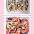【イタリア料理】総菜2種『タラの香草焼き』『ナスとトマトの香草焼き』タイム&ローズマリー