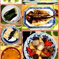 鯵の干物を焼いて、朝の和定食