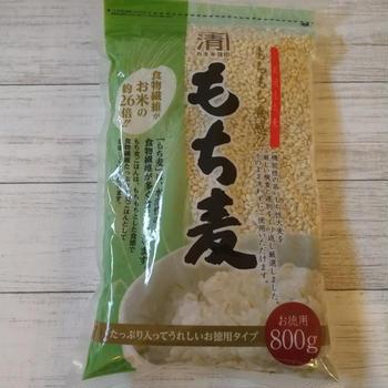 もち麦食べてます\(^^)/