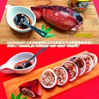 なるかっ?!10分調理!缶詰とかde 超簡単イカ飯ちゃんヾ( ´ー`)ノ くコ:彡