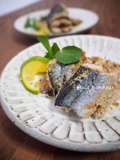 秋刀魚のパン粉焼き