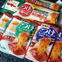 8品目野菜のつけスパゲティ(*'ー'*)♪