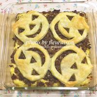 ■GABANスパイスでハロウィンレシピ「ポテトとビーフのハロウィンパイ」☆