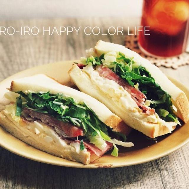 大好きなサンドイッチ&懐かしい写真、今日のレシピ