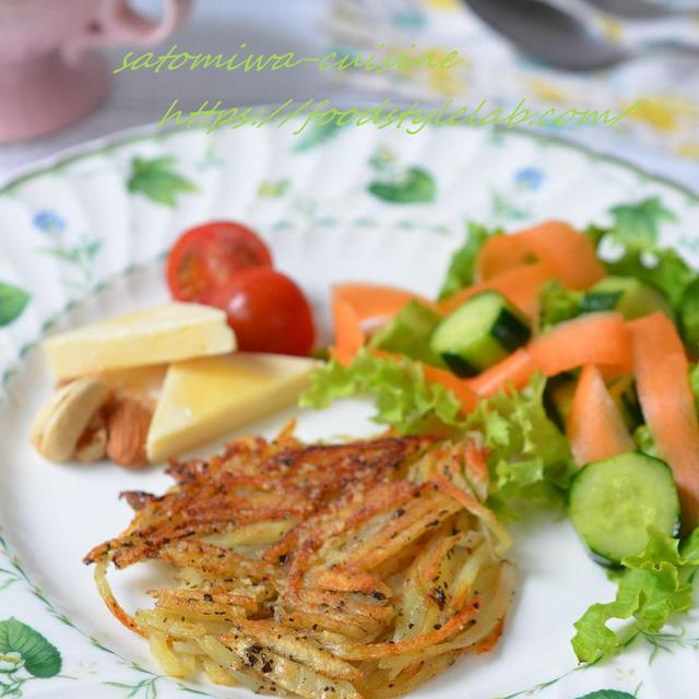 スイスのジャガイモ料理「ロスティ」♬