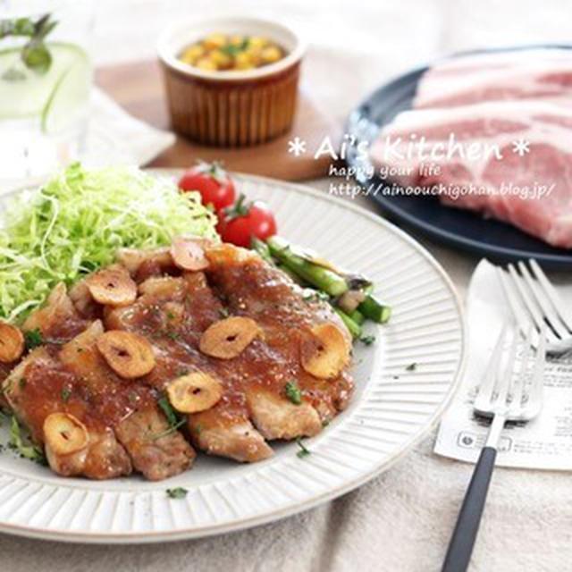 しっかり絡むタレでご飯が止まらない!豚肉のあんかけオニオンオイスターポーク♡