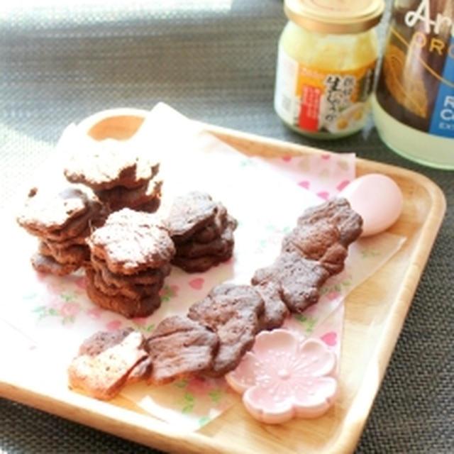 糖質オフ☆ハイビスカスココアと生姜ジャムのクッキー