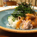 *【recipe】豚しゃぶ丼 おろし玉葱ソース* by りょうりょさん