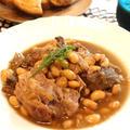 スペアリブと大豆のポルチーニ煮込み