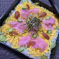 お雛祭り☆華やか♪お漬物でちらし寿司
