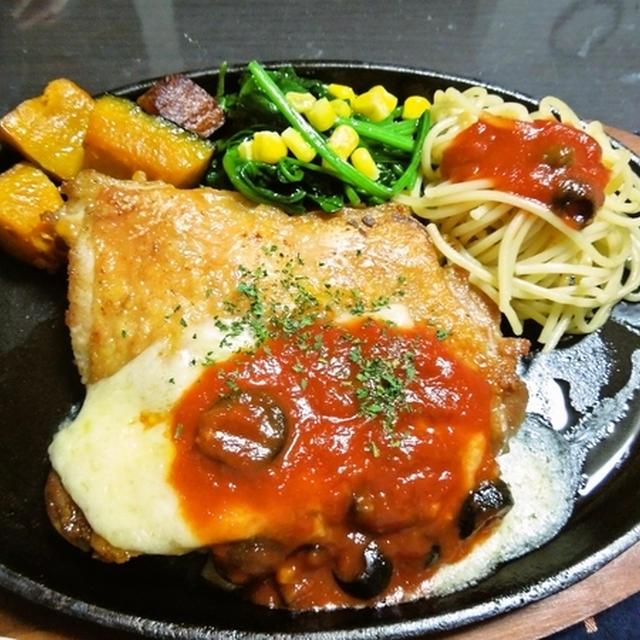 イタリアン・チキンソテーを作ろう