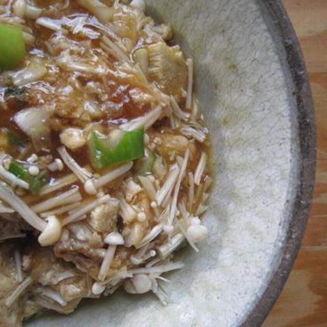 肉豆腐ボール