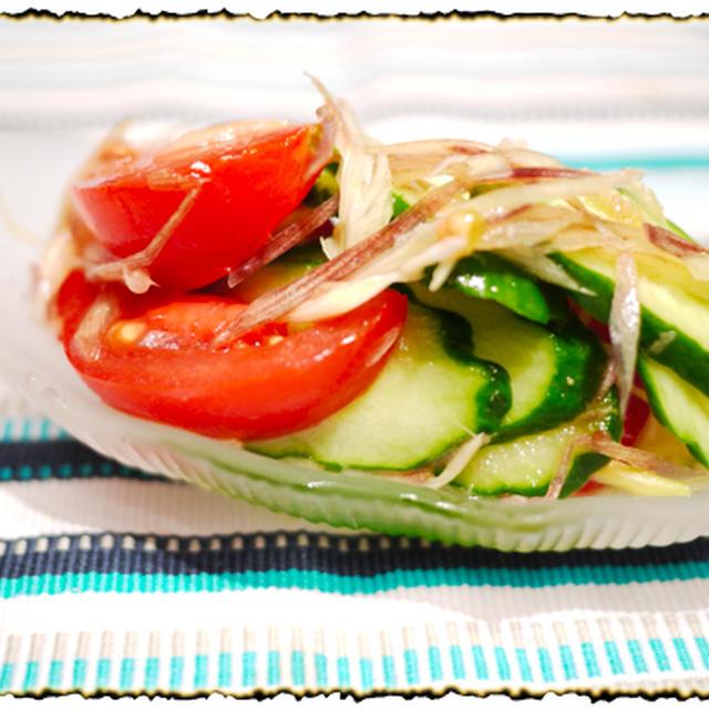 レシピ!胡瓜とトマトと茗荷のさっぱり和え。
