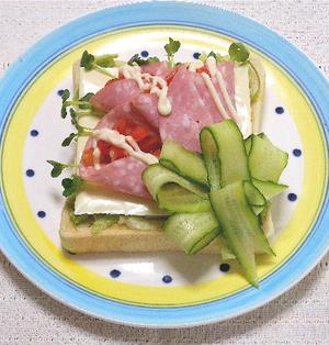 野菜たっぷり!サラダブーケのデコパンでヘルシー朝食。