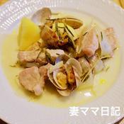 アサリのアレンテージョ風・ローズマリー風味