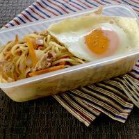 ハウス レモンペッパーソルト使用★15分作るお弁当