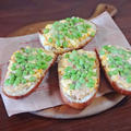 やみつきになる枝豆とタルタル卵サラダのチーズトースト by KOICHIさん