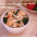 「大根の葉」と「蟹缶」で♪お弁当のおかず by MOMONAOさん