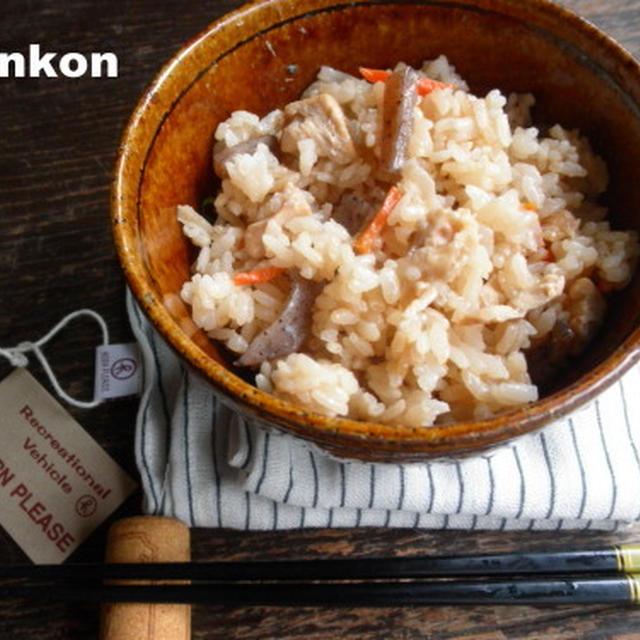 【簡単!!カフェごはん】めんつゆで基本の炊き込みご飯*かやくごはん