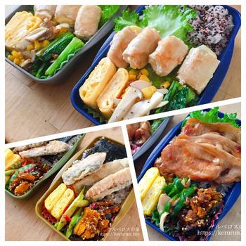 お弁当LOG20190916-0920-0921
