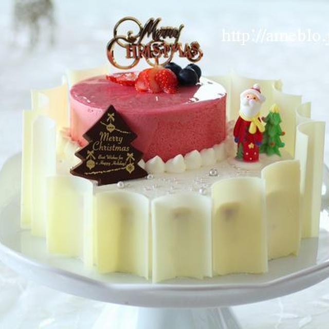 ホワイトチョコとラズベリーのMerryX'masケーキ