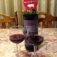 簡単!プラム入りカレー~赤ワインポルコ ティントとともに