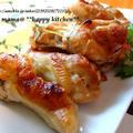 漬けて焼くだけ♪絶対美味しい鶏手羽元のグリル焼き