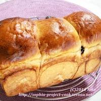 シナモンシュガーを使ったリッチなパン