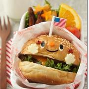 ハンバーガーのお弁当♪