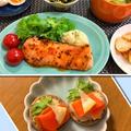 【材料3つ】塩レモンマッシュポテト