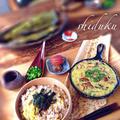 今日のランチ♬「長芋と卵のとろとろ焼き」「もち麦と押し麦たっぷりの蟹雑炊」「焼き蚕豆」