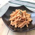 【食材は2つだけ】お弁当にもオススメ☆タケノコのたらこバター醤油炒め♡レシピ