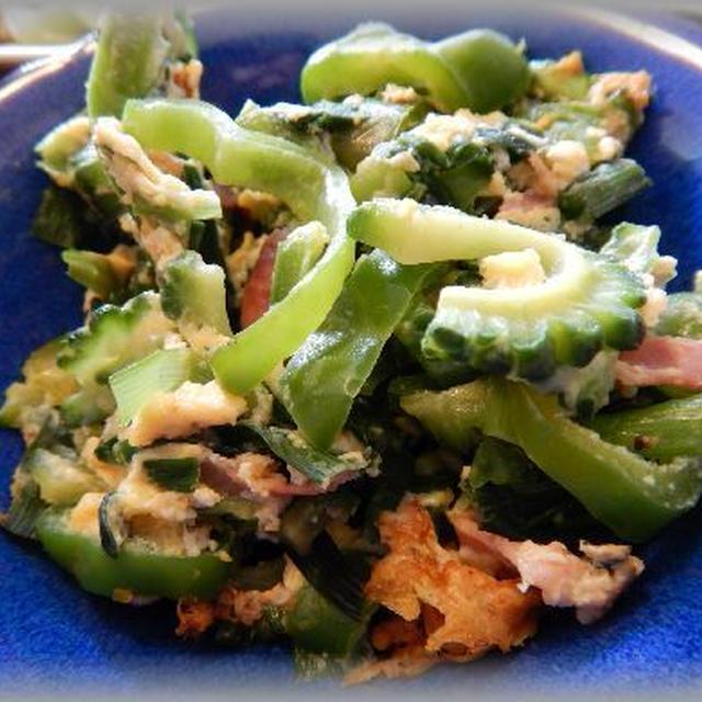 ゴーヤピーマンチャンプル―~緑野菜たっぷり
