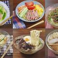 蒸し暑い日は迷わず 冷やし麺レシピ! つるっとひんやり おすすめ6選