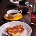 「秋のゴーダと柿のトースト」