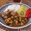 簡単豆カレーと鶏肉のソテー