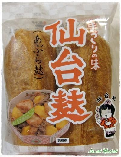 仙台麩入り親子丼
