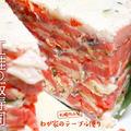 冬の風物詩「紅鮭の飯寿司」わが家流レシピ by P子さん