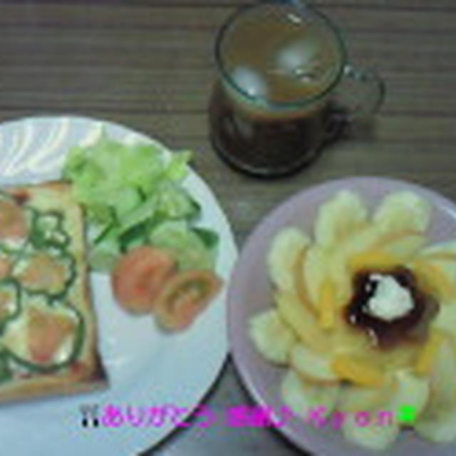 Good-morning Kyonの自家製野菜でピザトースト&フルーツプリンフラワー~&野菜盛り