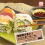 【動画レシピ】レインボー柄でテンションUP!海鮮恵方巻き