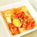ふわふわたまごとトマトと厚揚げのお酢でさっぱりとろとろスープ♡