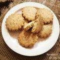 マクロビ紅茶クッキー