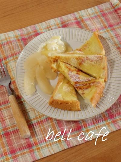 話題の朝ごはん☆フレンチトースト