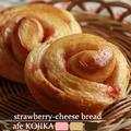 HB使用☆ストロベリー×チーズ パン
