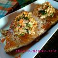 魚を食べよう‼シリーズ さわらのバター焼き香味ソースがけ❤